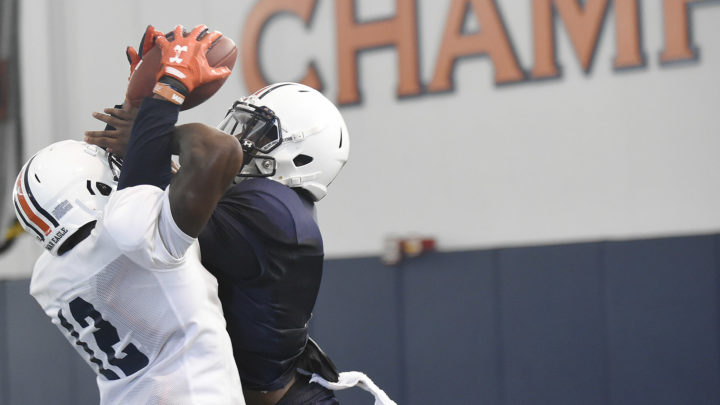 AU Camp Confidential: An Inside Look – Defense